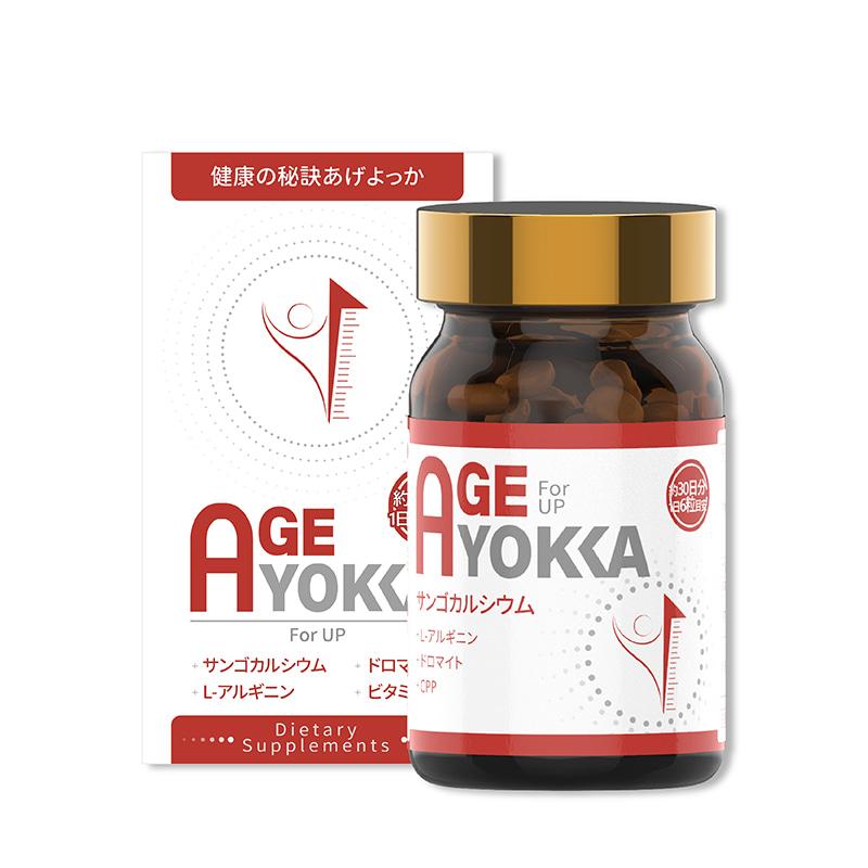 japantop-[AGEYOKKA] 아게요까 업 UP 1개월분 180정, 칼슘 보조제
