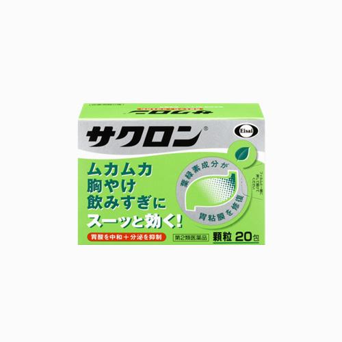 japantop-[EISAI] 사쿠론 10포, 위장보조제