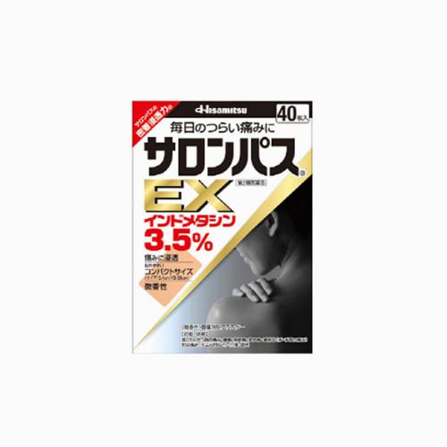 japantop-[HISAMITSU] 샤론파스 EX 40매, 어깨, 목 결림 샤론파스 EX