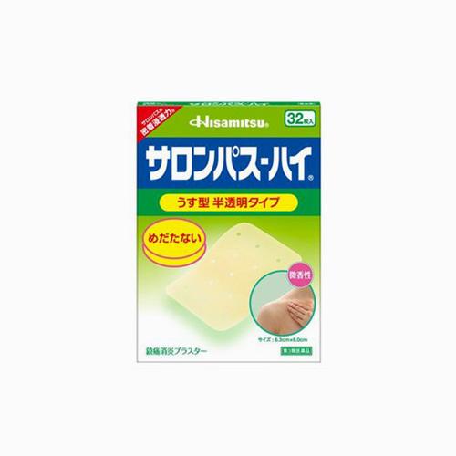 japantop-[HISAMITSU] 샤론파스 하이 32매