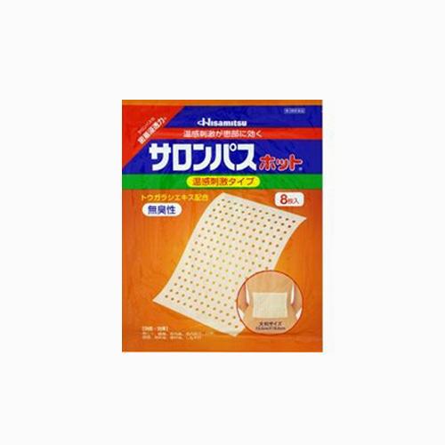 japantop-[HISAMITSU] 샤론파스 핫 대형 8매