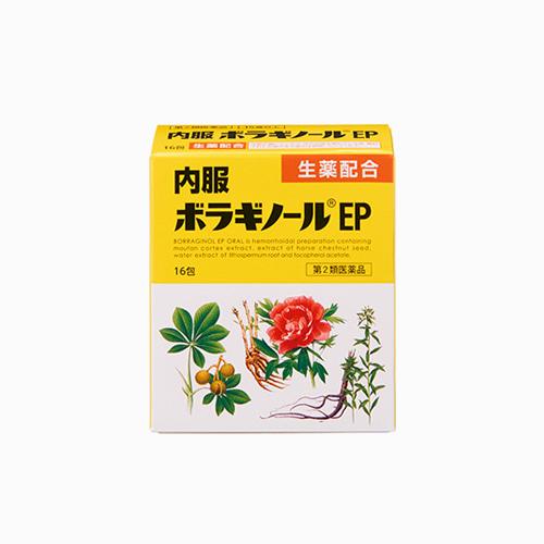 japantop-[AMATO] 내복 보라기놀 EP 16포