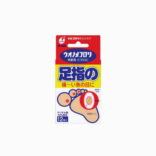 japantop-[IBOKORORI] 이보코로리 발가락용