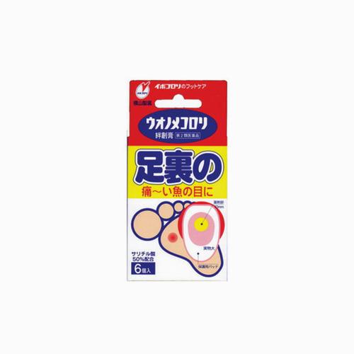 japantop-[IBOKORORI] 이보코로리 발바닥용