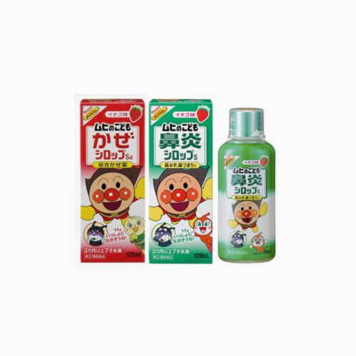 japantop-[IKEDA] 이케다 호빵맨 과일맛 기침, 가레 시럽 120ml