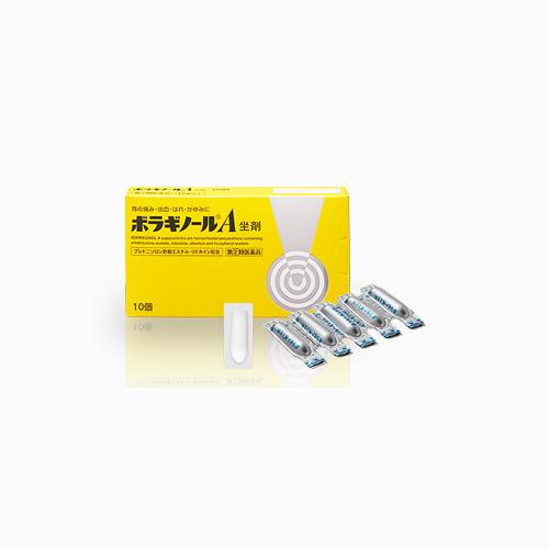 japantop-[AMATO] 보라기놀 A 치질 좌약형 10개입