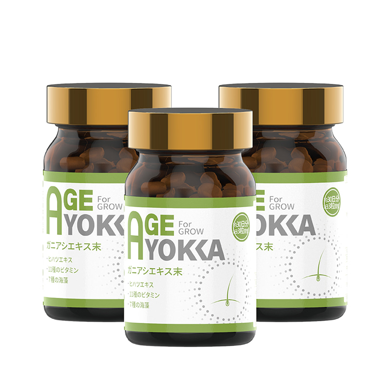 japantop-[AGEYOKKA] 아게요까 그로우 GROW 1개월분 90정, 3개 세트, 탈모, 발모 보조제
