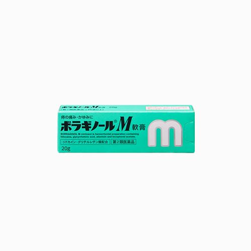 japantop-[AMATO] 보라기놀 M 20g, 치질 크림