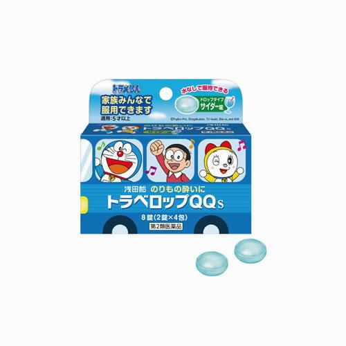 japantop-[ASADA CANDY] 토라베로푸QQ G 도라에몽 멀미약 사이다맛 8정, 멀미약