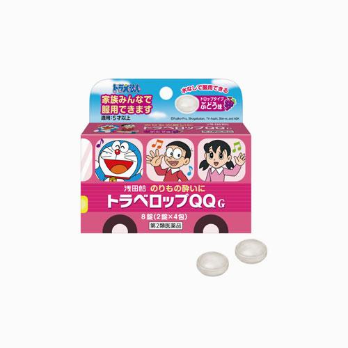 japantop-[ASADA CANDY] 토라베로푸QQ G 도라에몽 멀미약 포도맛 8정, 멀미약