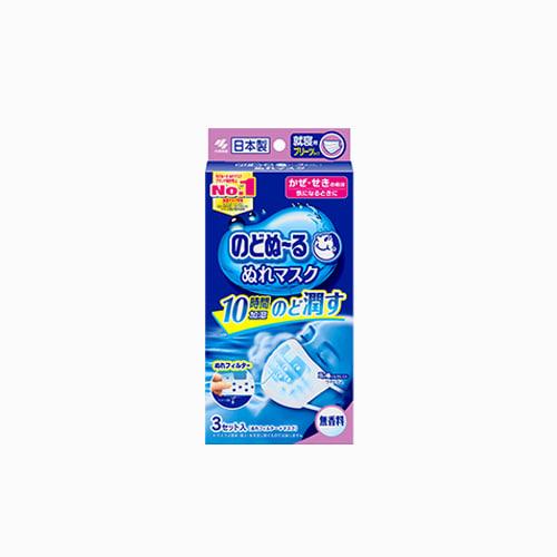 japantop-[KOBAYASHI] 고바야시 누레 가습 마스크 수면용 1갑 3개입