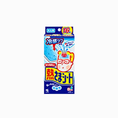 japantop-[KOBAYASHI] 고바야시 열냉각시트, 열내리젤시트 성인용 1갑 16매