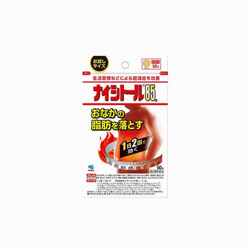 japantop-[KOBAYASHI] 나이시토루 85a 50정