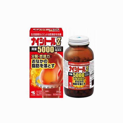 재팬픽-[KOBAYASHI] 나이시토루 Z 315정