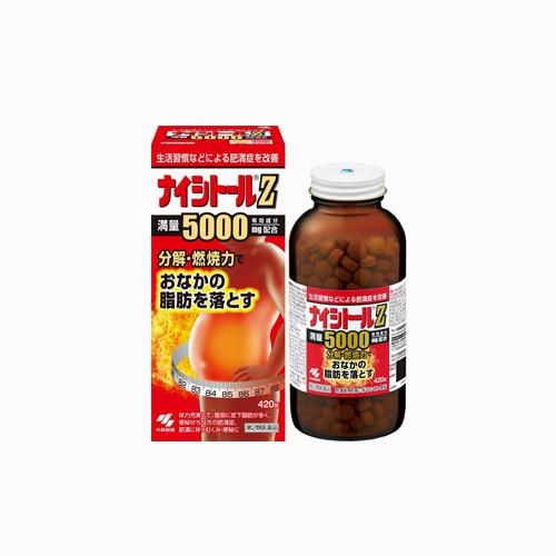 재팬픽-[KOBAYASHI] 나이시토루 Z 420정