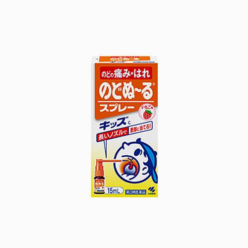 japantop-[KOBAYASHI] 노도누루 유아용 딸기맛 스프레이 15ml, 감기 스프레이