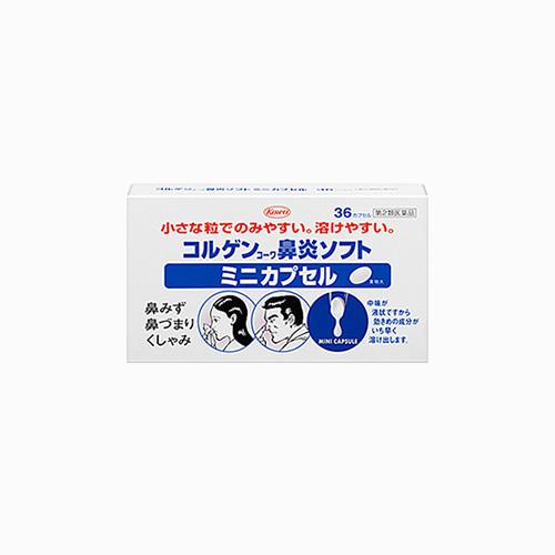 japantop-[KOWA] 코루겐 비염 소프트 미니 36캡슐