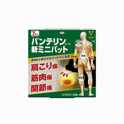 japantop-[KOWA] 코와 반테린 신 미니 파스 7매