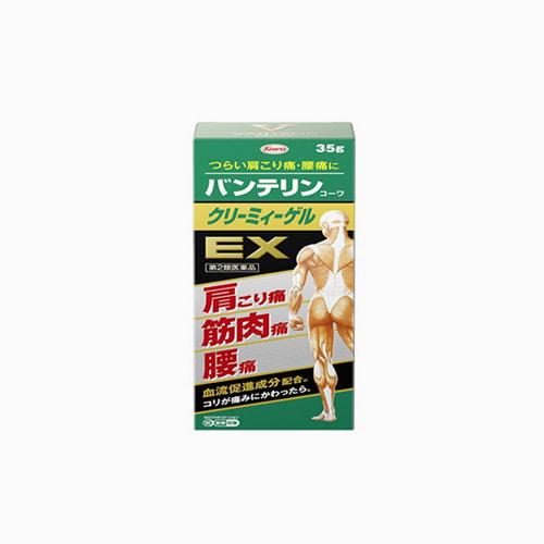 japantop-[KOWA] 코와 반테린 클리미겔 EX 35g