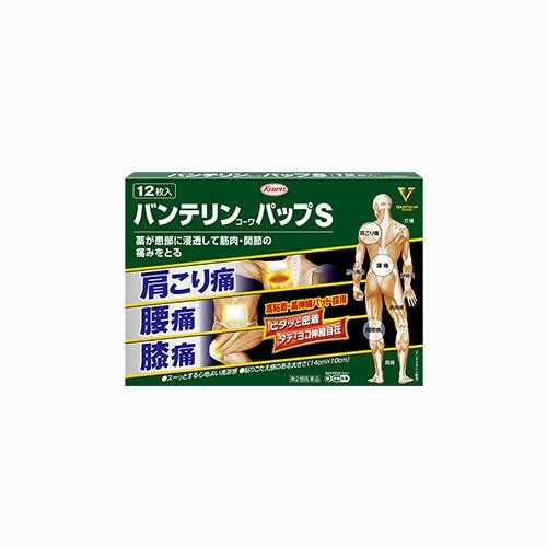 japantop-[KOWA] 코와 반테린 파스S 12매
