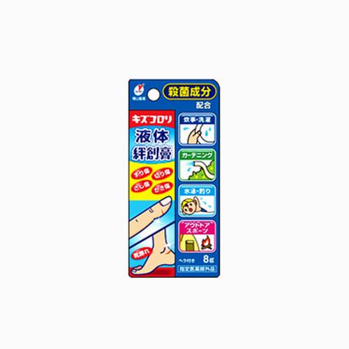 japantop-[YOKOYAMA] 키즈코로리 액체 반창고 8g