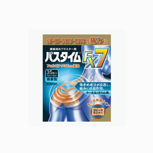 japantop-[YUTOKU] 파스타임 FX7, 35매