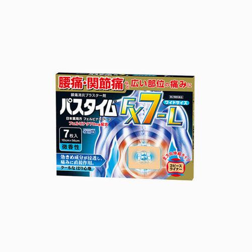 japantop-[YUTOKU] 파스타임 FX7-L, 14매