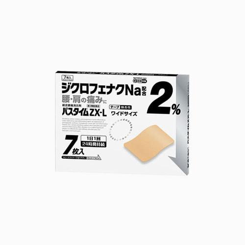 japantop-[YUTOKU] 파스타임 ZX-L, 7매