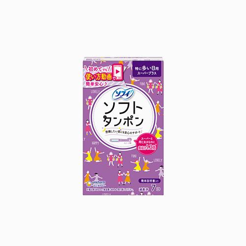 japantop-[UNICHARM] 유니참 소피 생리대 소프트탐폰 슈퍼플러스 보라 25개입