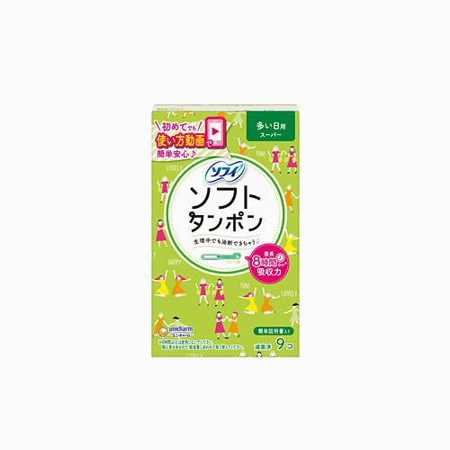 japantop-[UNICHARM] 유니참 소피 생리대 콘팩트탐폰 슈퍼 그린 8개입