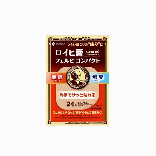 재팬픽-[NICHIBAN] 로이히 훼루비 온감 파스 24매