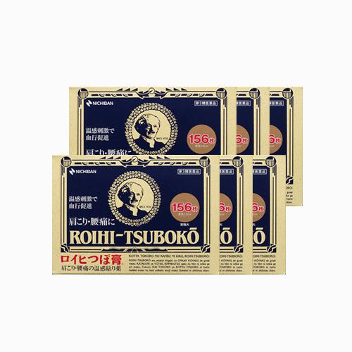재팬픽-[NICHIBAN] 로이히츠보코 동전파스 156매, 6갑 세트