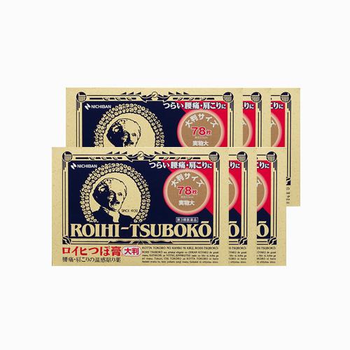재팬픽-[NICHIBAN] 로이히츠보코 동전파스 78매, 6갑 세트