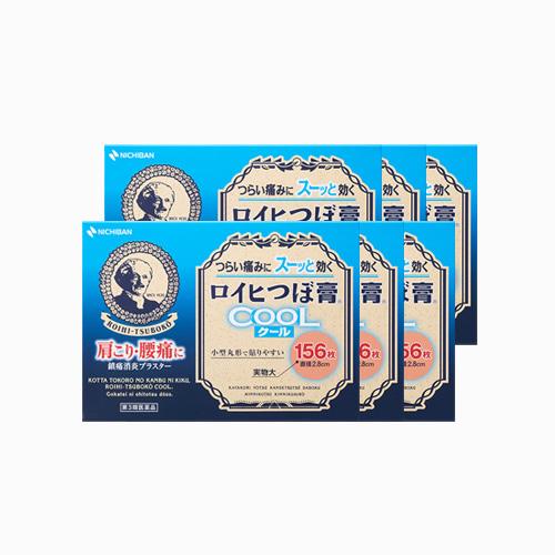 재팬픽-[NICHIBAN] 로이히츠보코 동전파스 COOL 156매, 6갑 세트