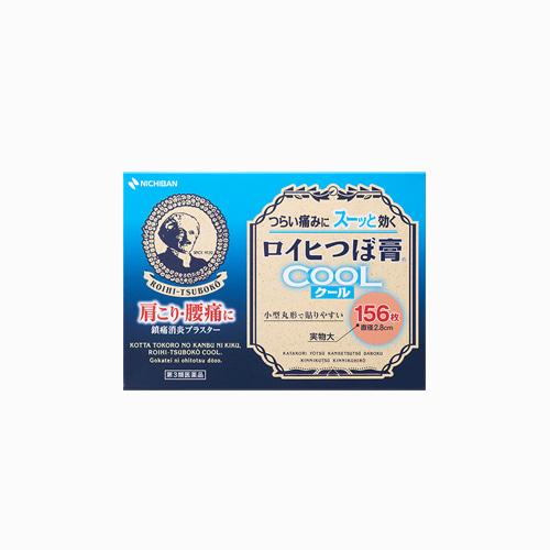 재팬픽-[NICHIBAN] 로이히츠보코 동전파스 COOL 156매