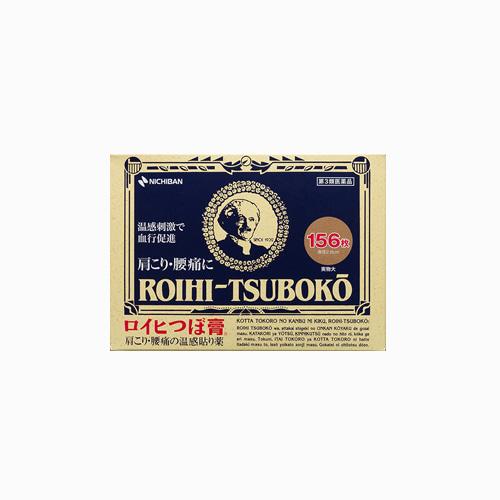 재팬픽-[NICHIBAN] 로이히츠보코 동전파스 156매