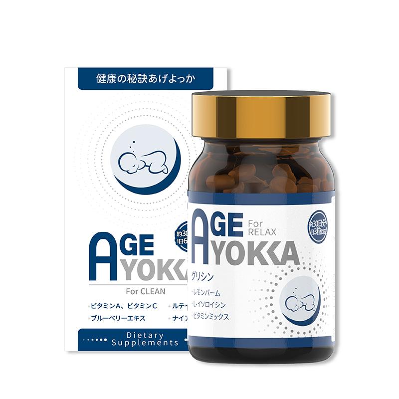 japantop-[AGEYOKKA] 아게요까 릴렉스 RELAX 1개월분 90정, 불면증, 수면 보조제