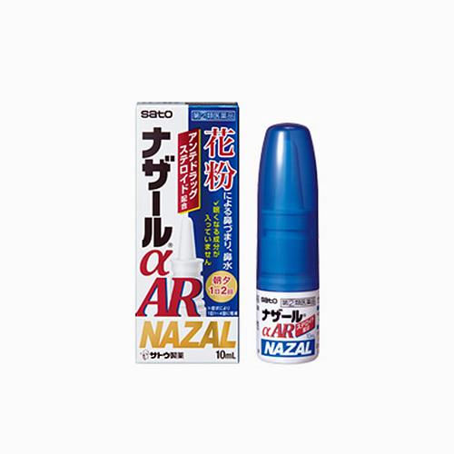 japantop-[SATO] 나잘 AR 스프레이 10ml, 비염