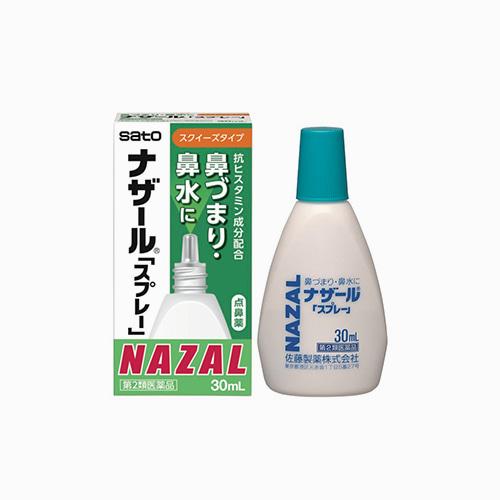 japantop-[SATO] 나잘 스프레이 스퀴즈 30ml, 비염