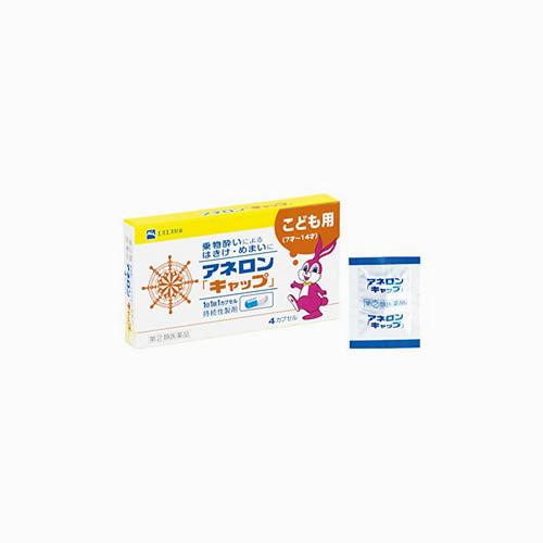재팬픽-[SSP] 아네론 니스캡 어린이용 4캡슐