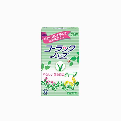 japantop-[TAISHO] 다이쇼 코락쿠 허브 변비약 21정