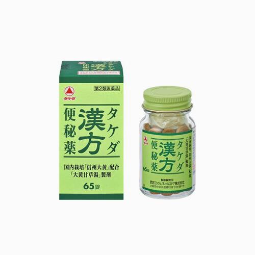 japantop-[TAKEDA] 타케다 한방 변비약 65정