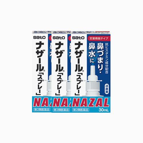 재팬픽-[SATO] 나잘 스프레이 펌프 30ml, 비염, 3개 세트